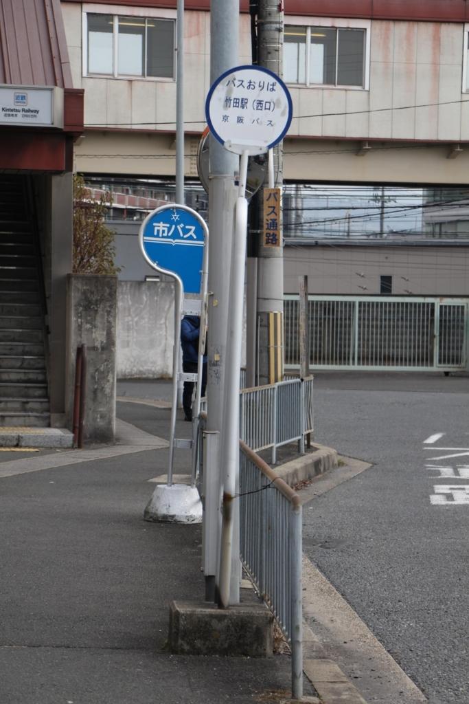 f:id:busstop_blog:20180218194813j:plain