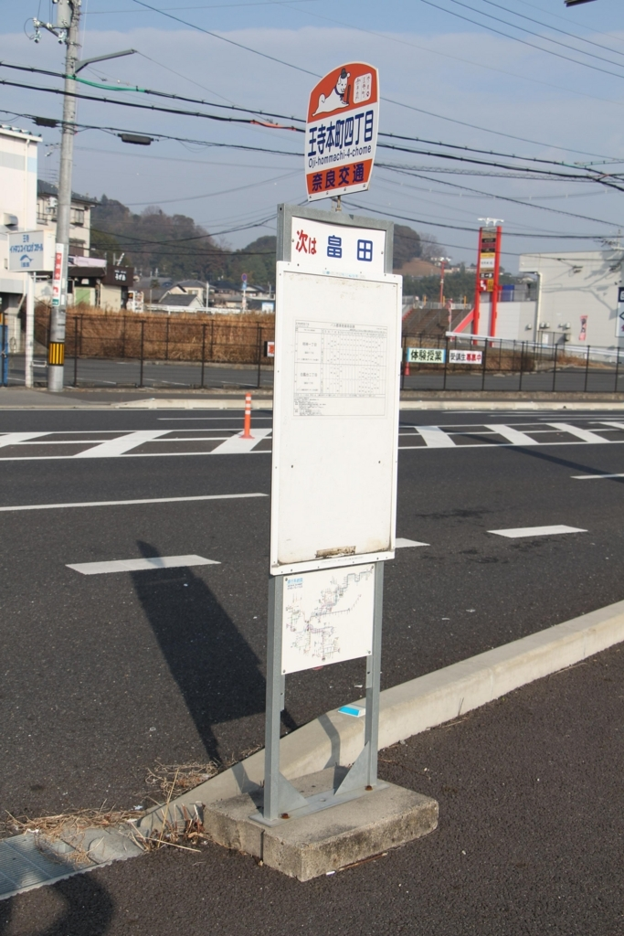f:id:busstop_blog:20180304161311j:plain