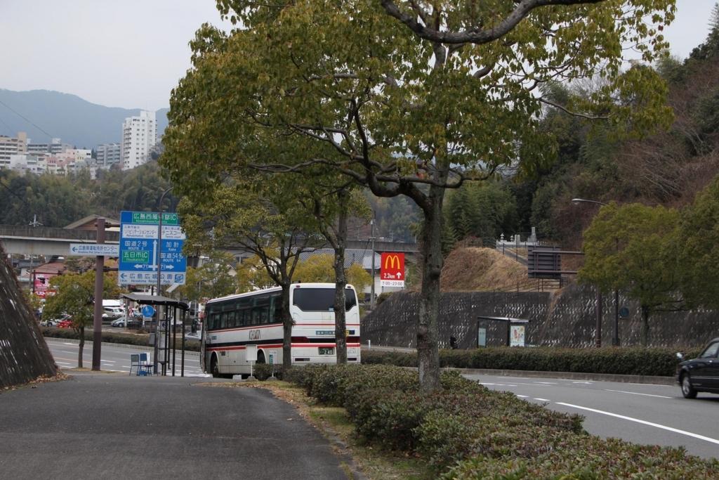 f:id:busstop_blog:20180304171203j:plain