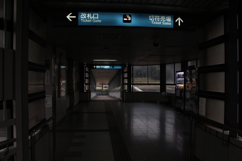 f:id:busstop_blog:20180304181535j:plain