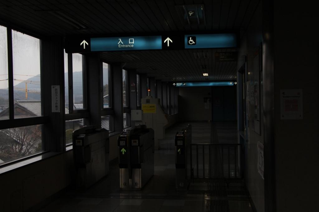 f:id:busstop_blog:20180304181617j:plain