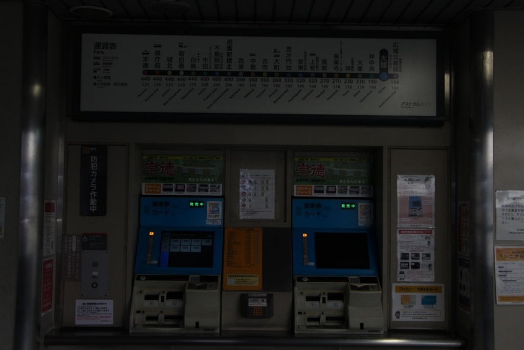 f:id:busstop_blog:20180304181644j:plain