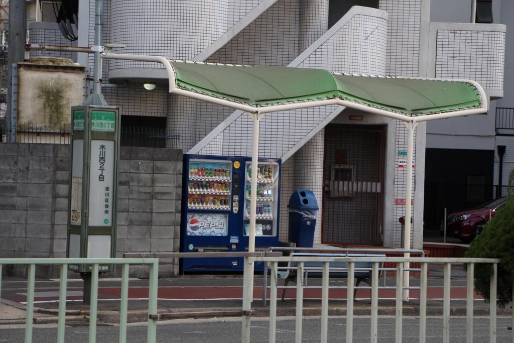 f:id:busstop_blog:20180304213939j:plain