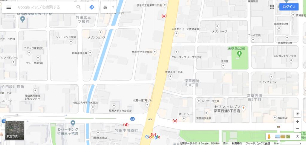f:id:busstop_blog:20180305144109p:plain
