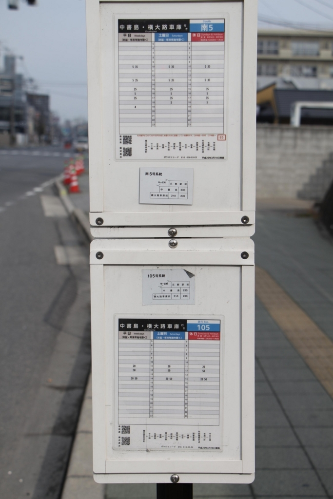 f:id:busstop_blog:20180305144901j:plain