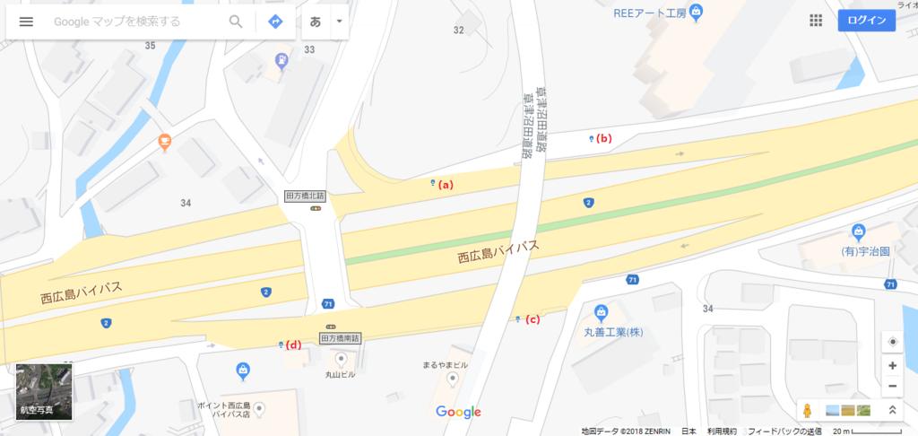 f:id:busstop_blog:20180305184210p:plain