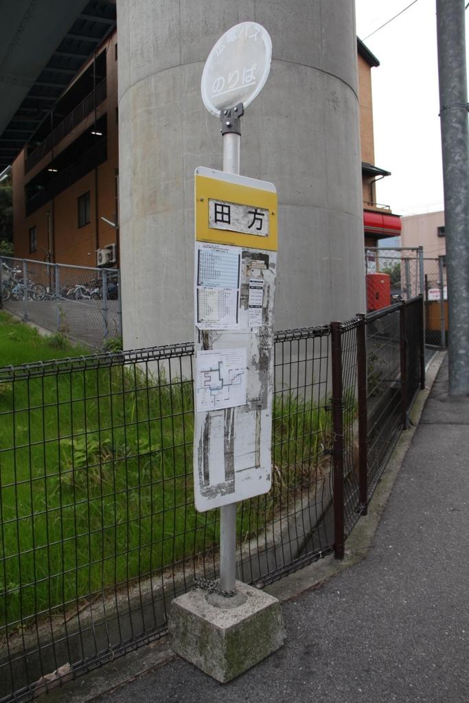f:id:busstop_blog:20180305190055j:plain