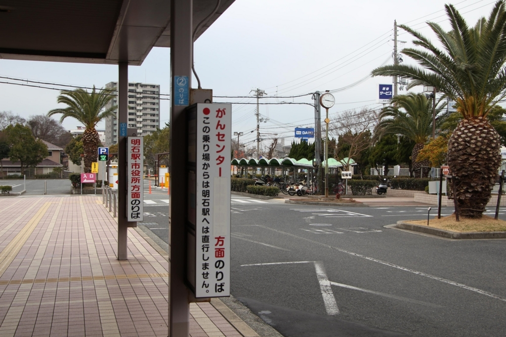 f:id:busstop_blog:20180308200313j:plain