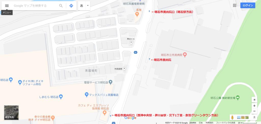 f:id:busstop_blog:20180308204239p:plain