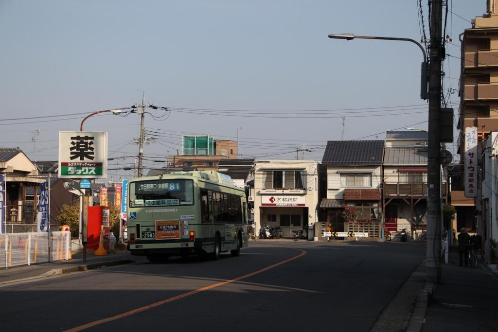f:id:busstop_blog:20180309144101j:plain