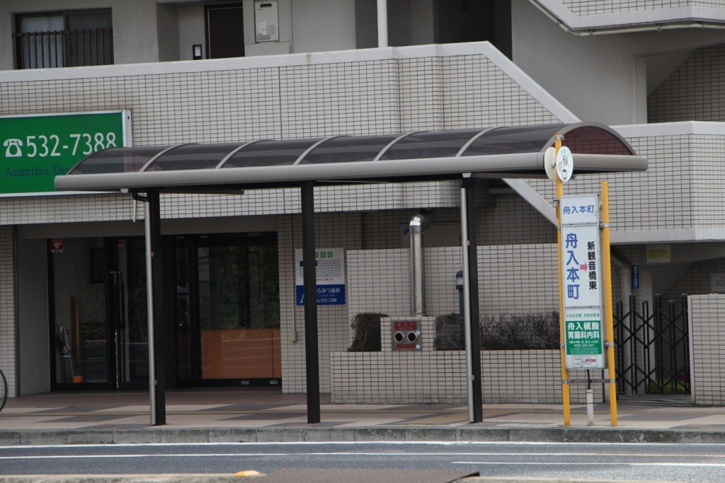 f:id:busstop_blog:20180310152521j:plain