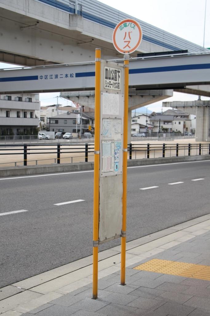 f:id:busstop_blog:20180315182657j:plain