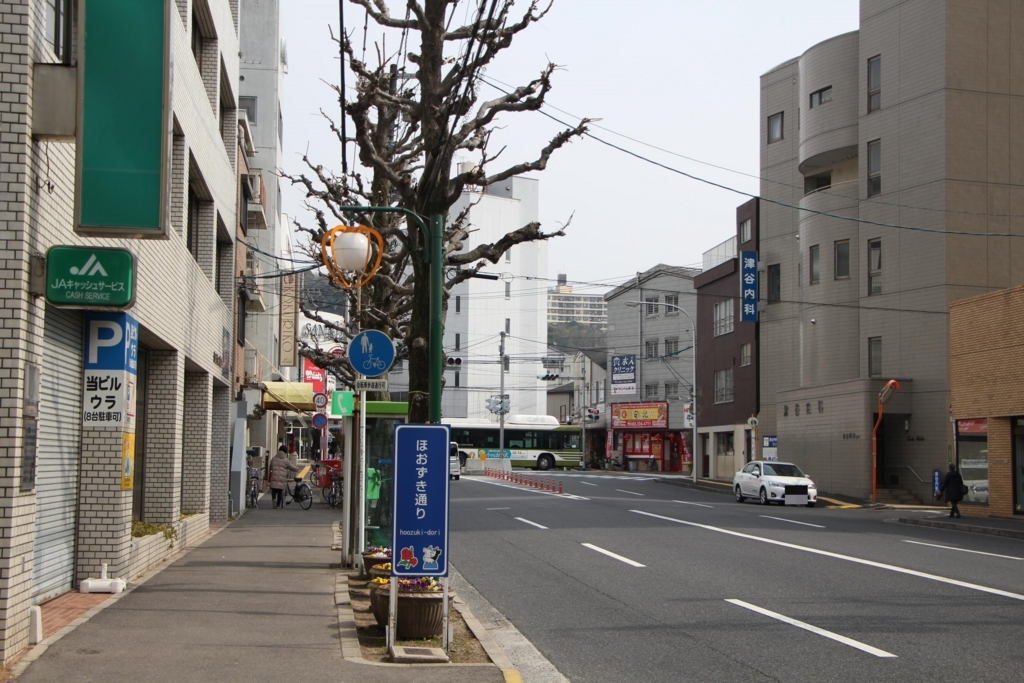 f:id:busstop_blog:20180319113630j:plain