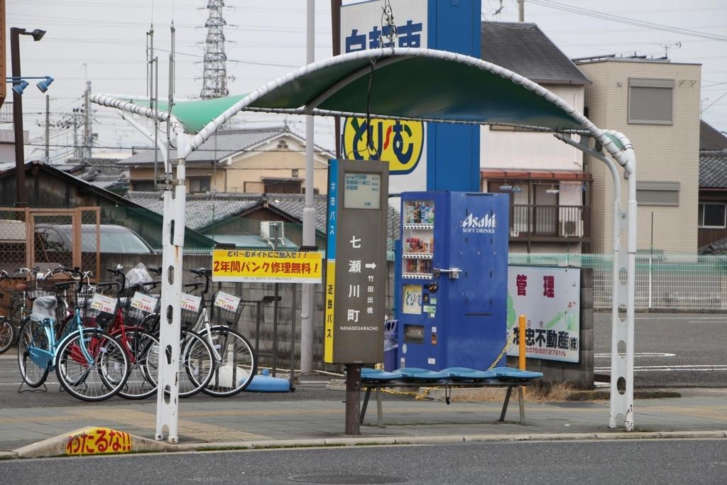 f:id:busstop_blog:20180319123229j:plain