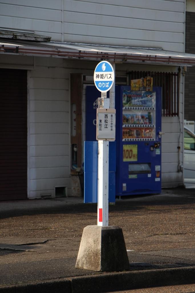 f:id:busstop_blog:20180322113329j:plain