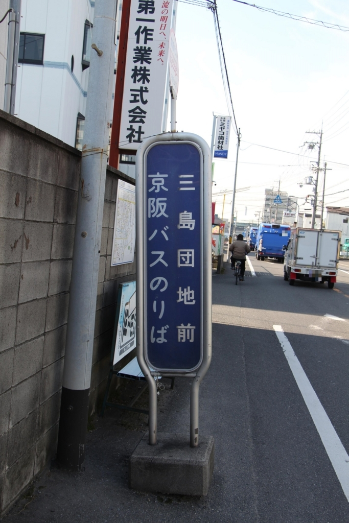 f:id:busstop_blog:20180322201221j:plain