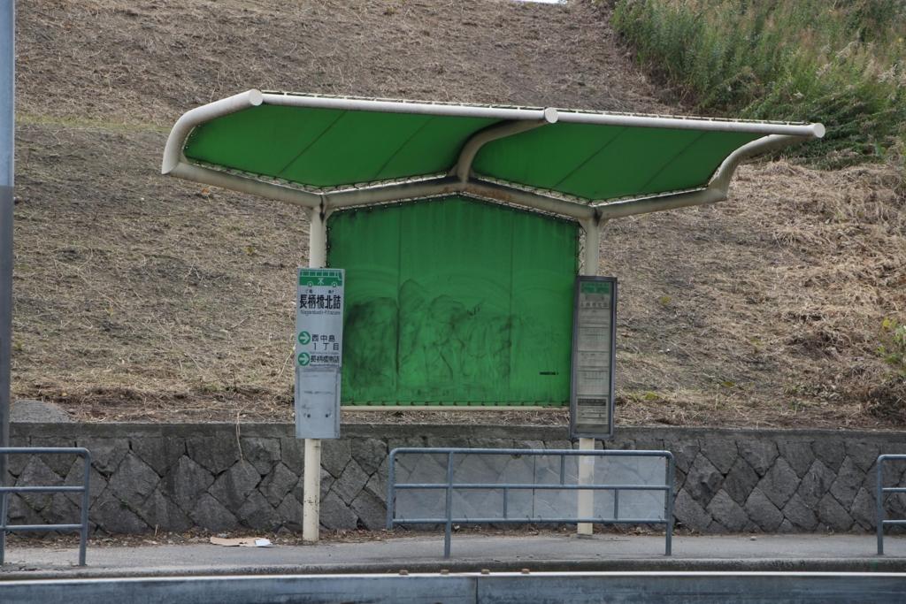 f:id:busstop_blog:20180323122141j:plain