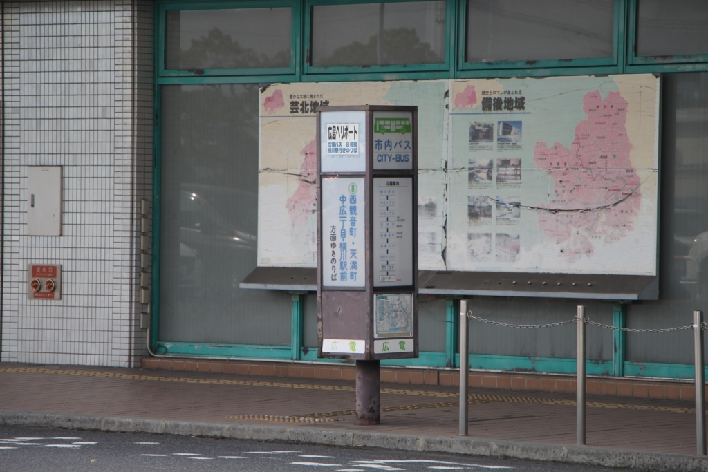 f:id:busstop_blog:20180325171944j:plain