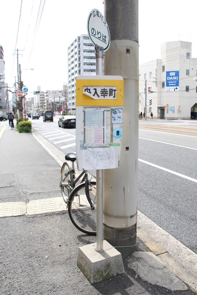 f:id:busstop_blog:20180326122916j:plain