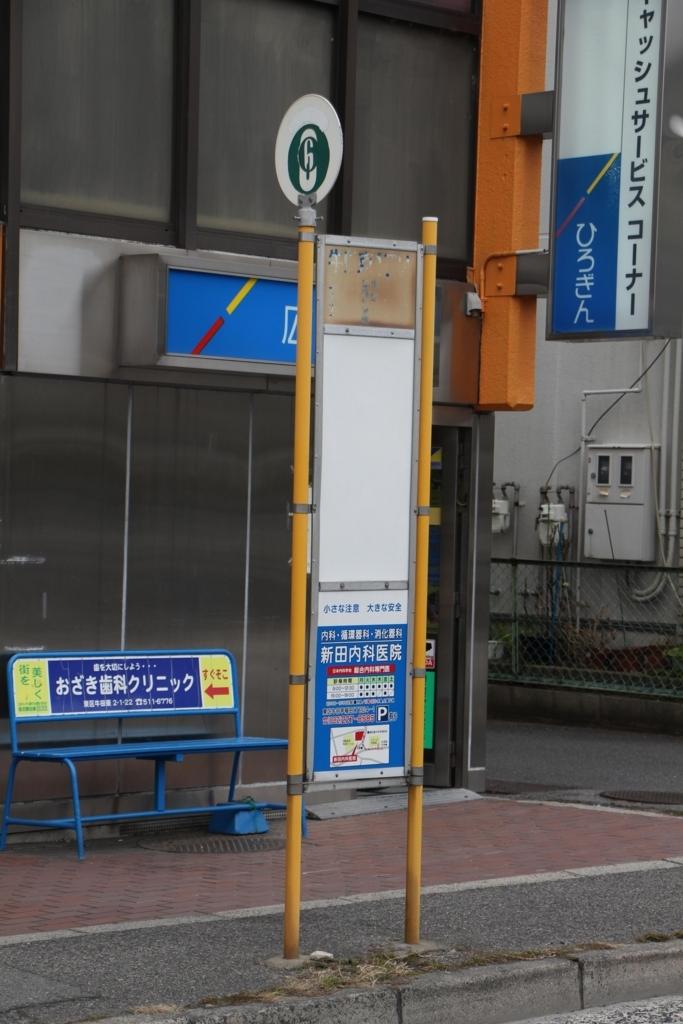 f:id:busstop_blog:20180404201405j:plain