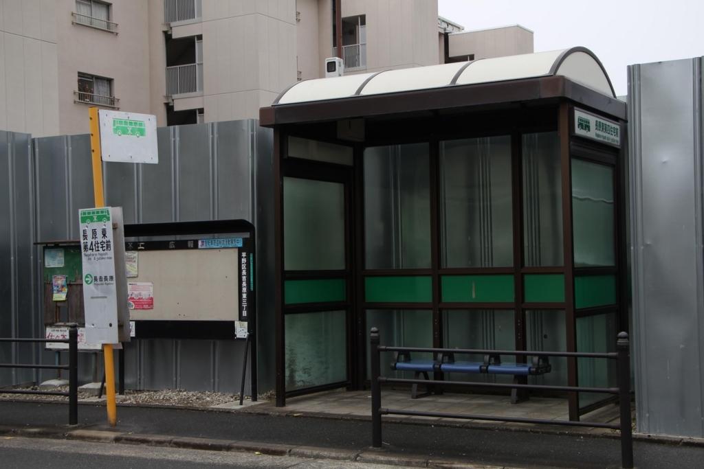 f:id:busstop_blog:20180406193228j:plain