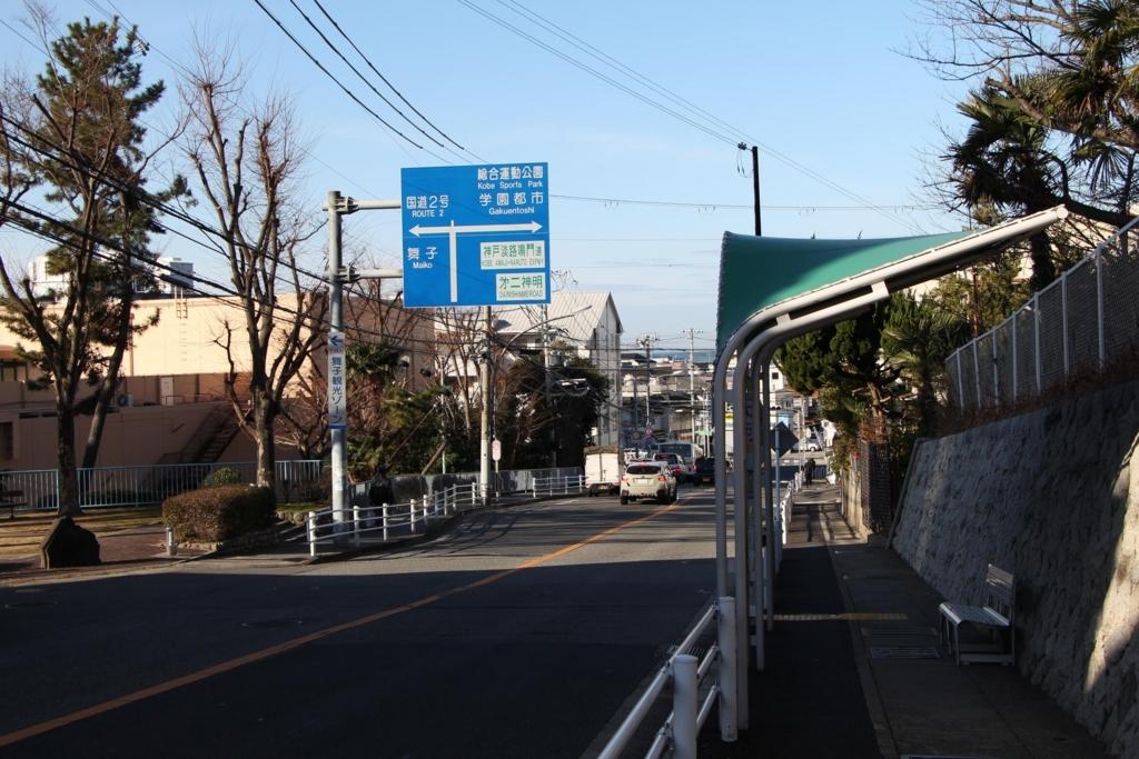 f:id:busstop_blog:20180410181500j:plain