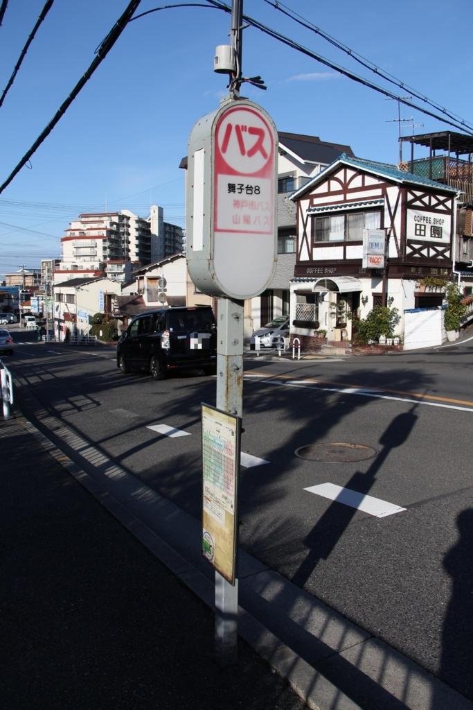 f:id:busstop_blog:20180410181751j:plain