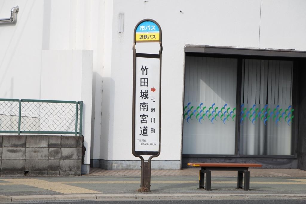 f:id:busstop_blog:20180411175444j:plain