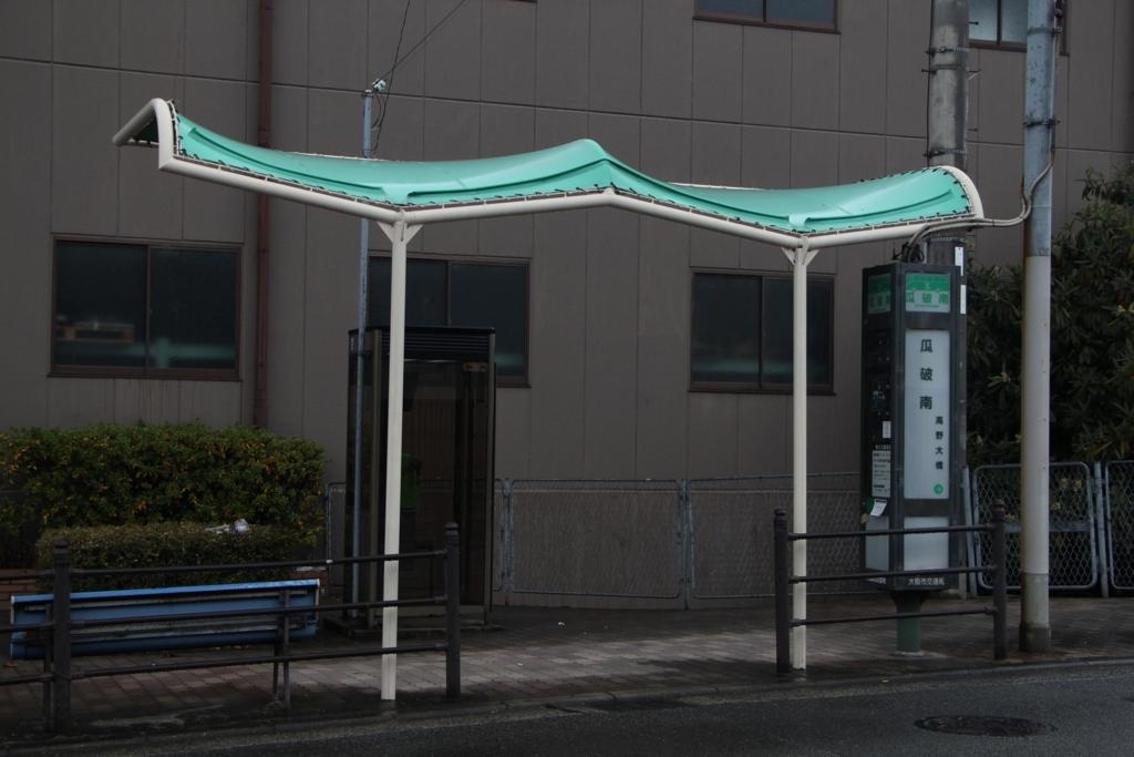 f:id:busstop_blog:20180413162021j:plain