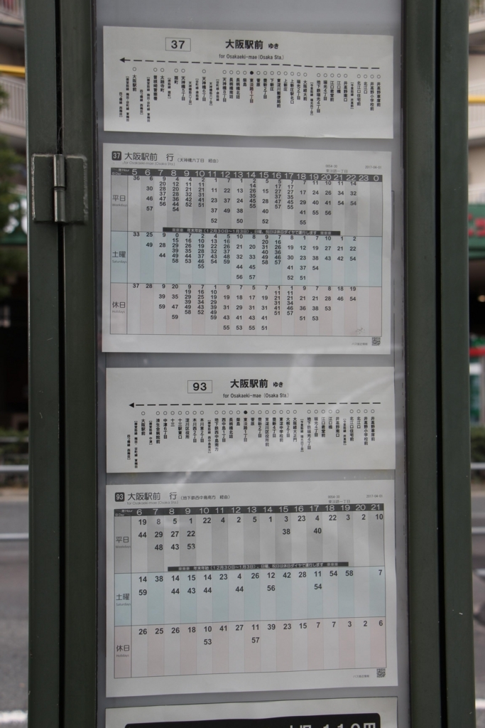 f:id:busstop_blog:20180415155546j:plain