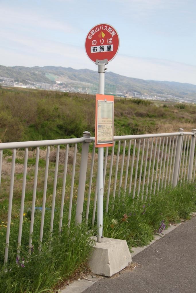 f:id:busstop_blog:20180419204537j:plain