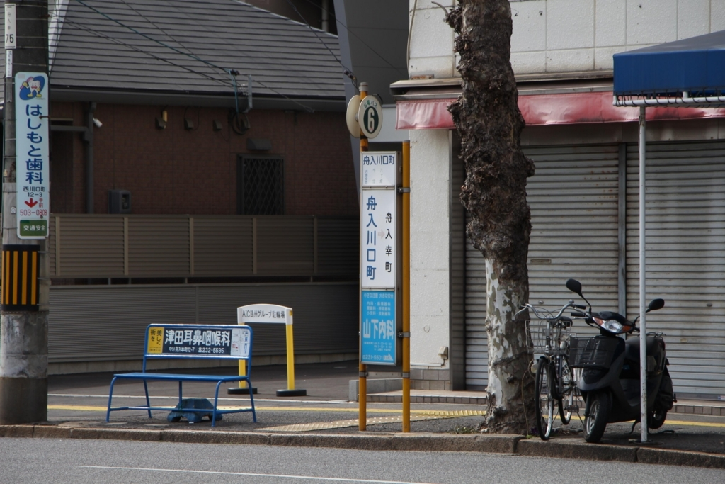 f:id:busstop_blog:20180420142935j:plain