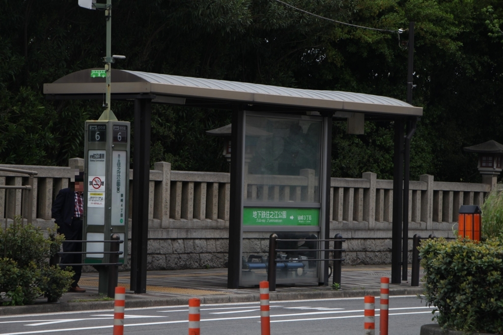f:id:busstop_blog:20180420173830j:plain
