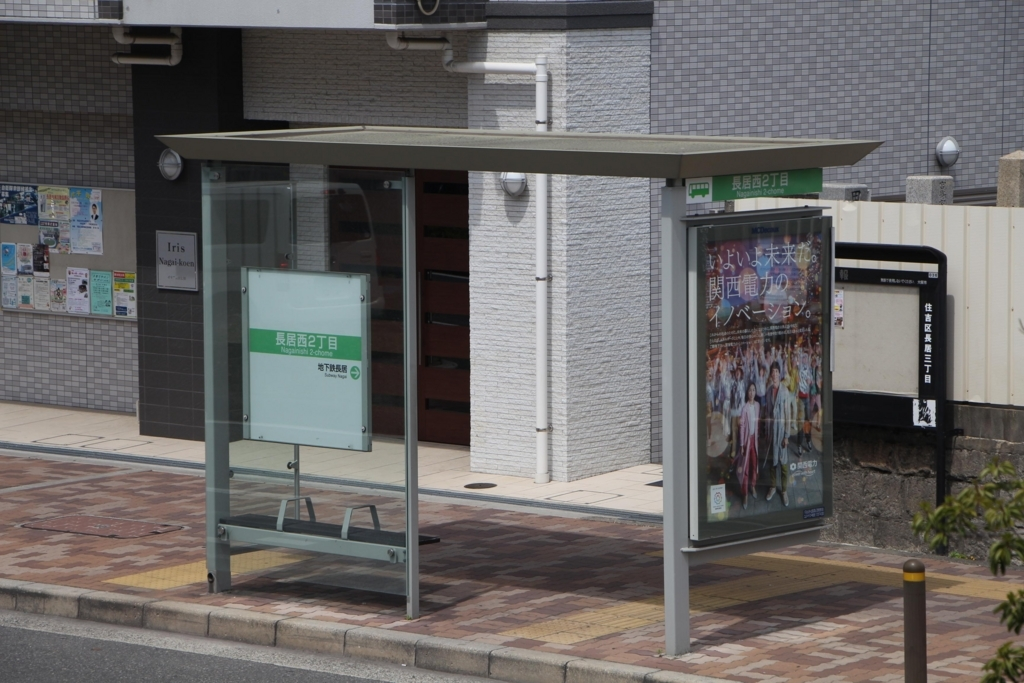 f:id:busstop_blog:20180424150051j:plain