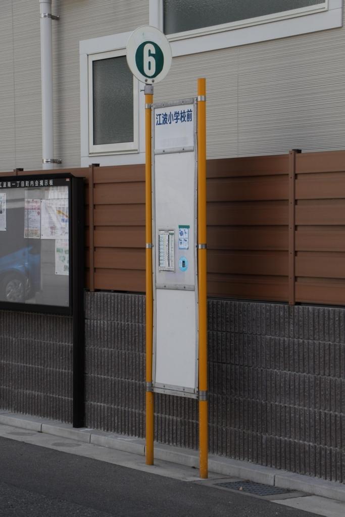 f:id:busstop_blog:20180501110026j:plain