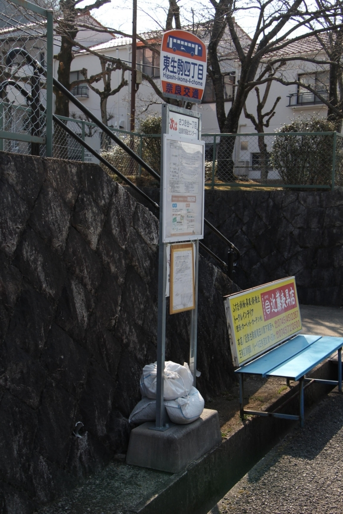 f:id:busstop_blog:20180501110930j:plain