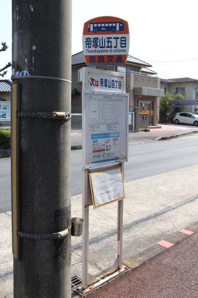 f:id:busstop_blog:20180501112039j:plain