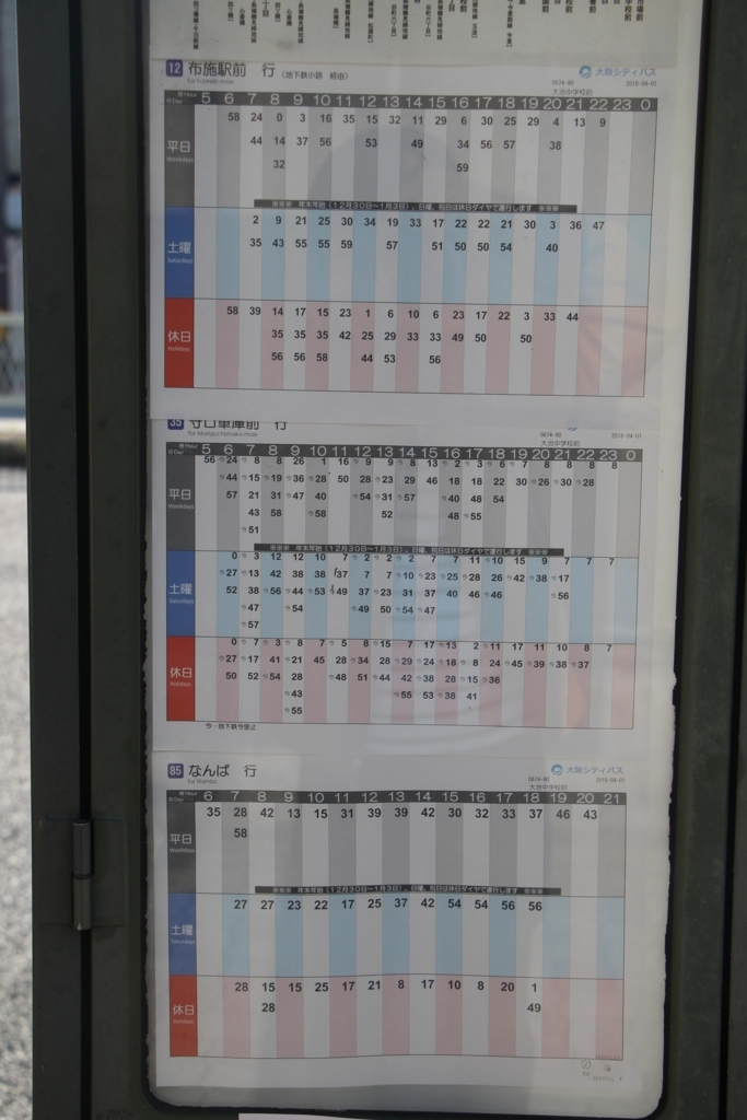 f:id:busstop_blog:20180502210042j:plain