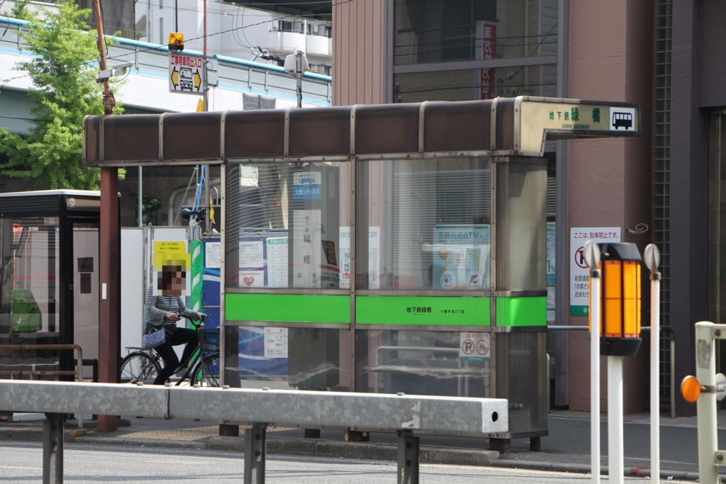 f:id:busstop_blog:20180503113144j:plain