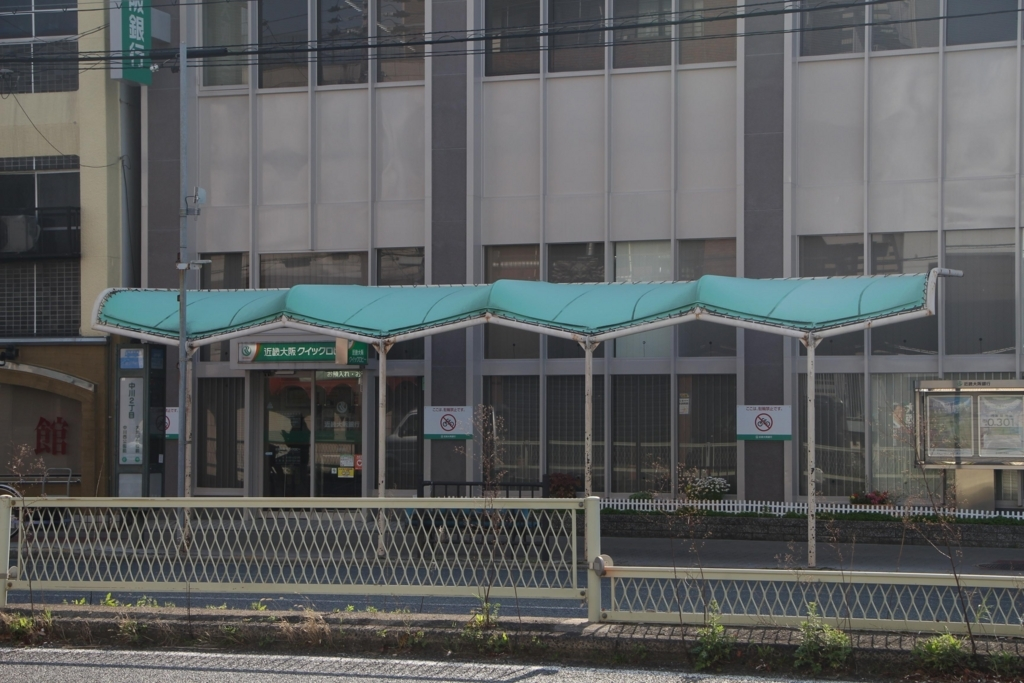 f:id:busstop_blog:20180508194020j:plain