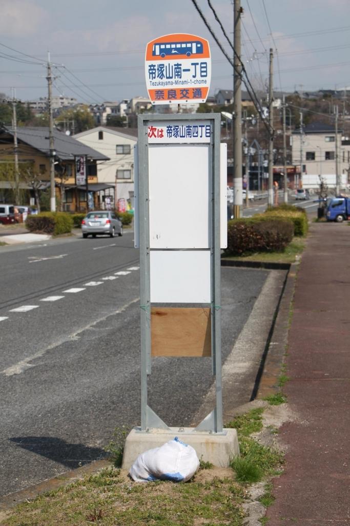 f:id:busstop_blog:20180508201015j:plain