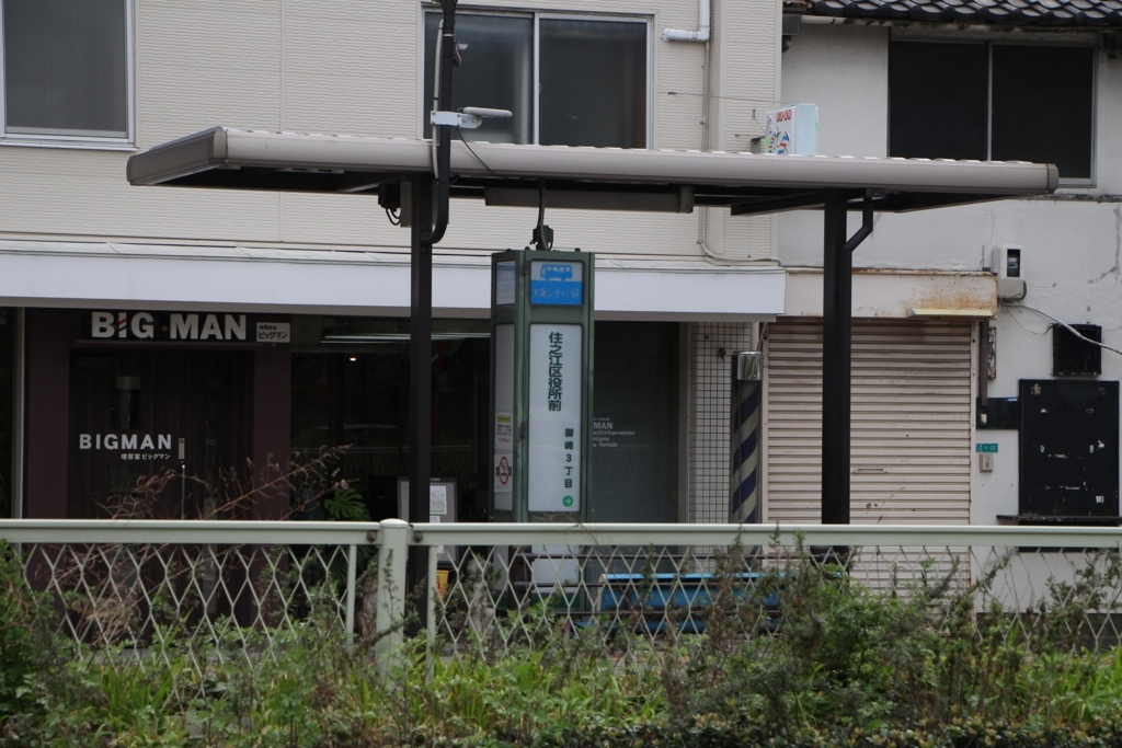 f:id:busstop_blog:20180514131621j:plain