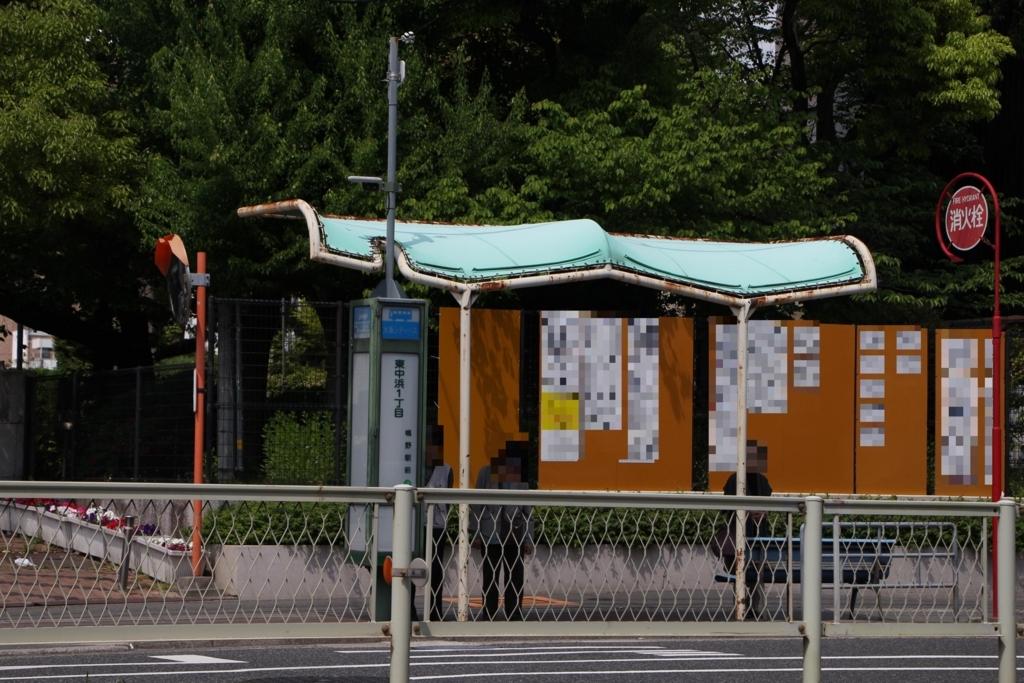 f:id:busstop_blog:20180515105257j:plain