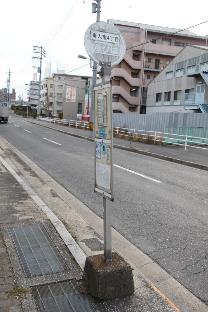 f:id:busstop_blog:20180515132029j:plain