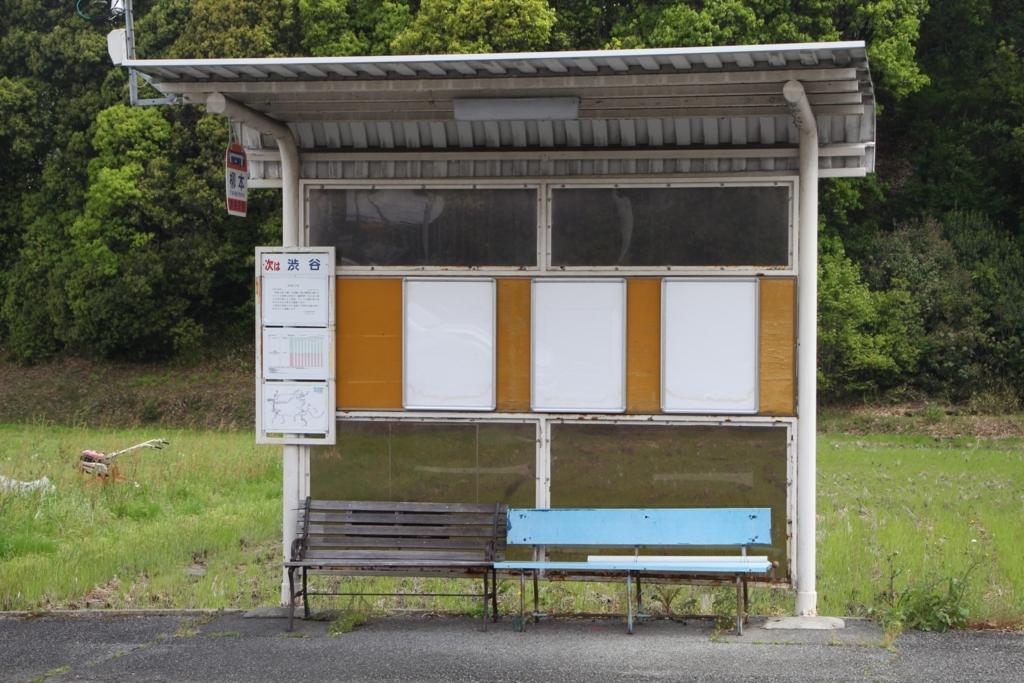 f:id:busstop_blog:20180516115903j:plain