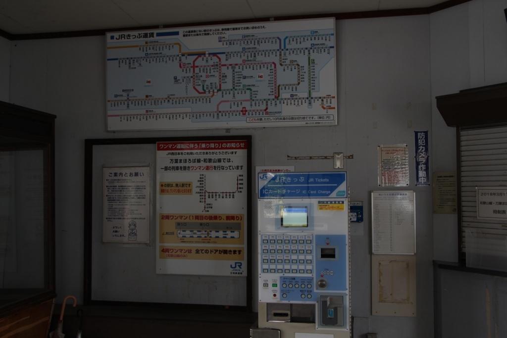 f:id:busstop_blog:20180516121227j:plain