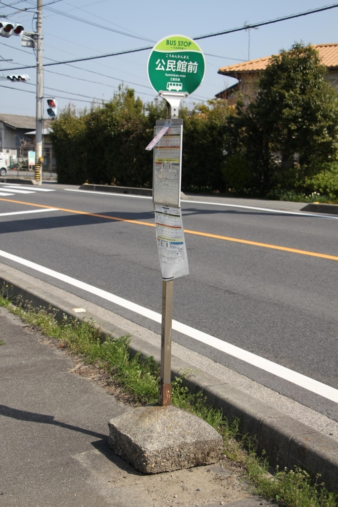 f:id:busstop_blog:20180528194600j:plain