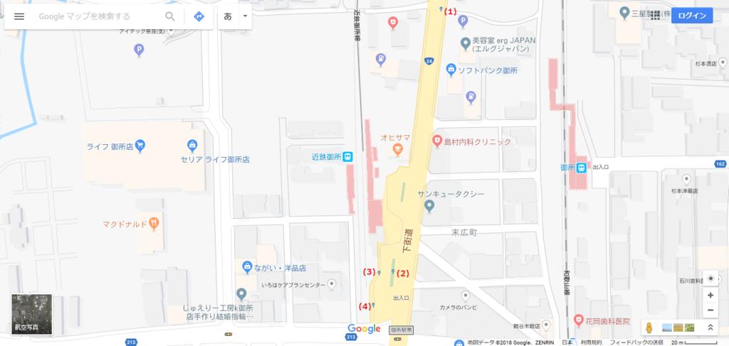f:id:busstop_blog:20180531202916p:plain