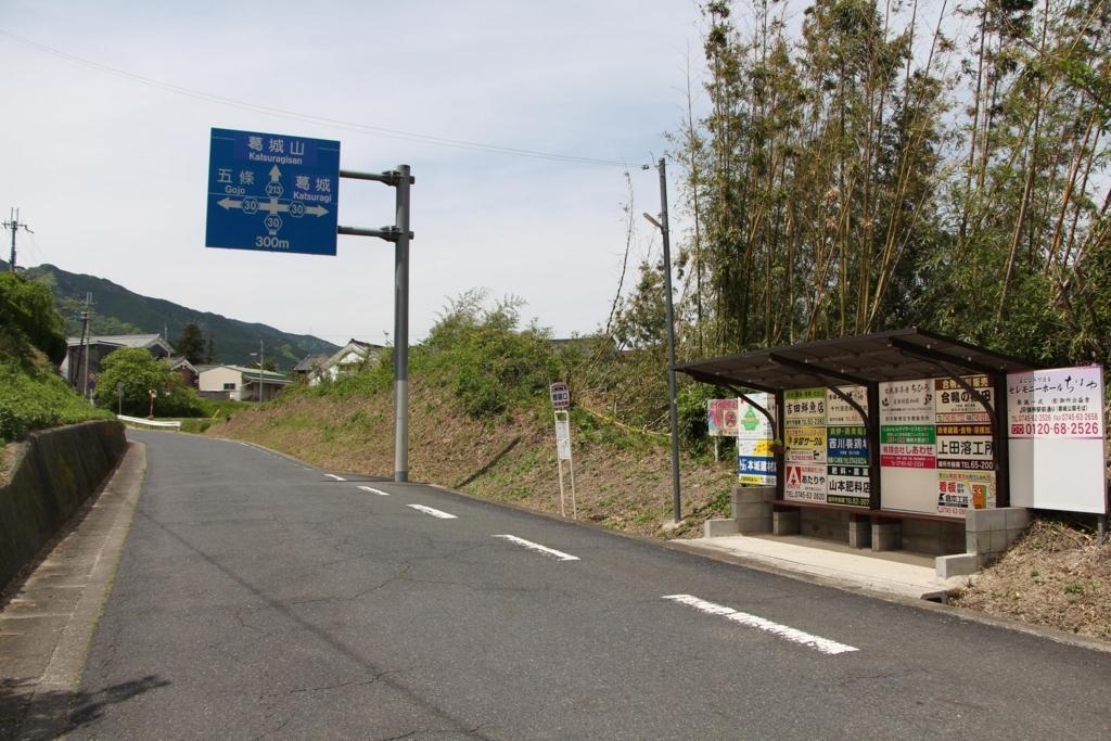 f:id:busstop_blog:20180616201420j:plain