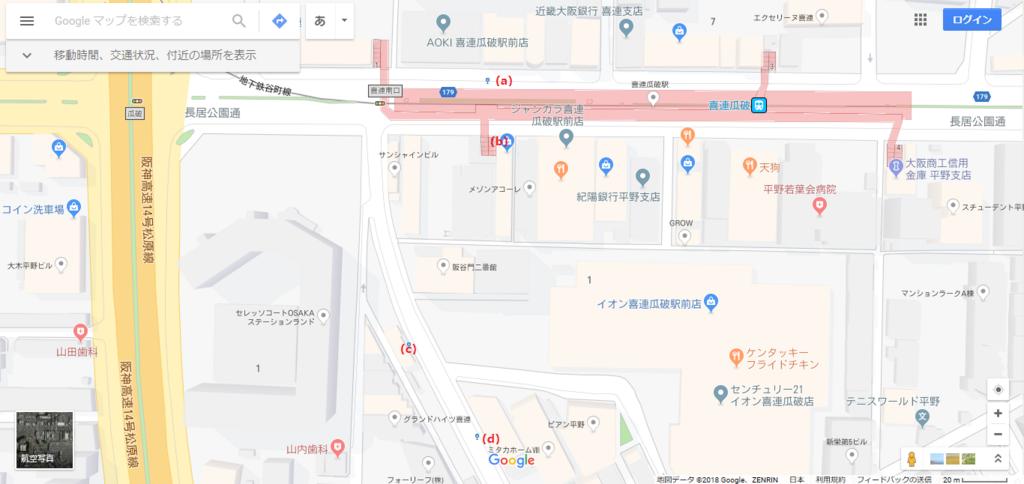 f:id:busstop_blog:20180623204235p:plain